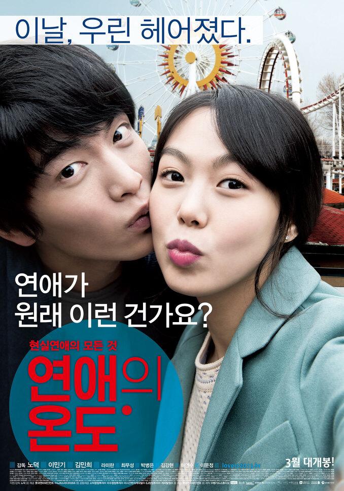 2013년 3월 셋째주 개봉영화