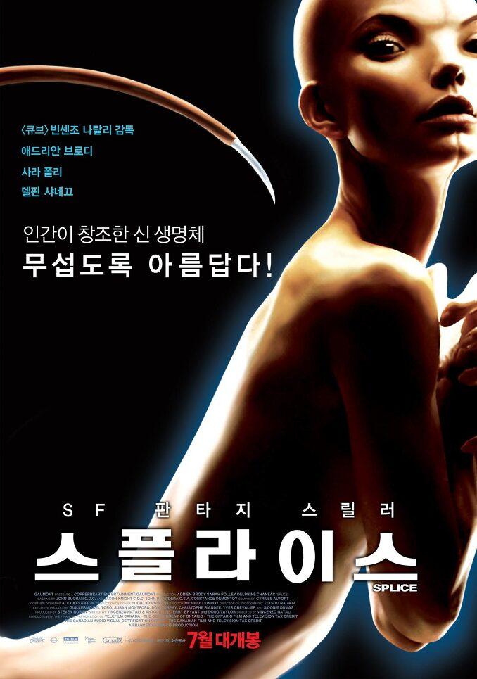 2010년 7월 첫째주 개봉영화